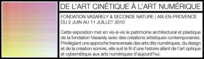 de_l_art_cinetique_a_l_art_numerique